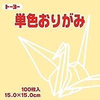 トーヨー 単色おりがみ 15cmクリーム 100枚 064112 【× 3 冊 】