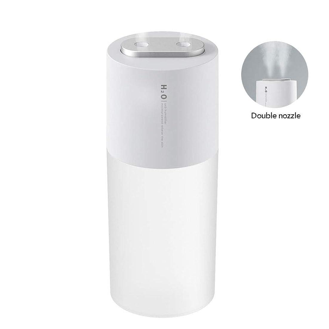 下る大きさ遠いUSB加湿器、デュアルノズル超音波空気加湿、ワイヤレス使用、大容量400ml、夜間照明付きアロマディフューザー、家庭、オフィス、車で使用,白