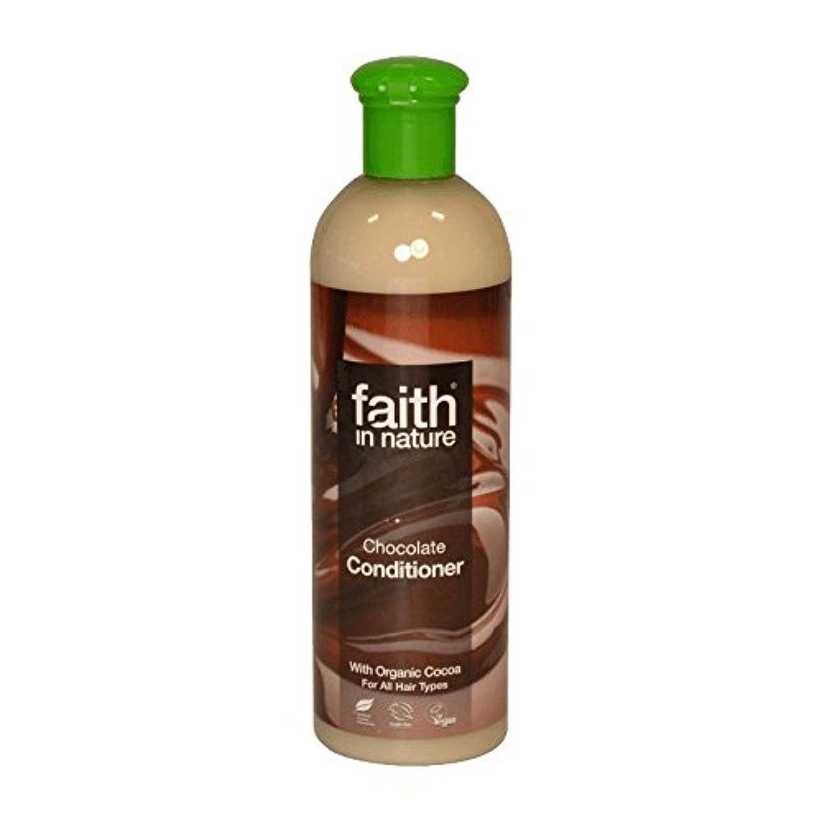 第五恐ろしいドナーFaith In Nature Chocolate Conditioner 400ml (Pack of 2) - 自然チョコレートコンディショナー400ミリリットルの信仰 (x2) [並行輸入品]