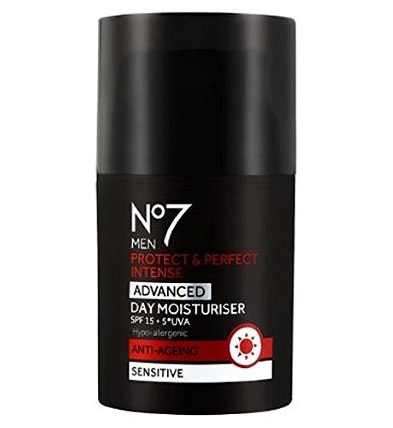 テレックス遅れ密No7の男性が保護&完璧な強烈な高度な日の保湿Spf15 (No7) (x2) - No7 Men Protect & Perfect Intense ADVANCED Day Moisturiser SPF15 (Pack of 2) [並行輸入品]