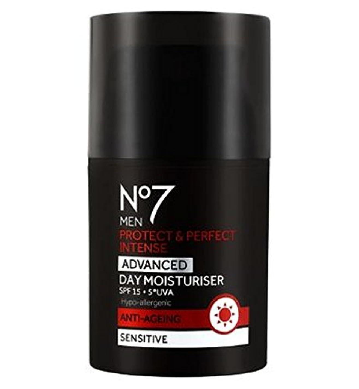 必要ない植物の集中的なNo7の男性が保護&完璧な強烈な高度な日の保湿Spf15 (No7) (x2) - No7 Men Protect & Perfect Intense ADVANCED Day Moisturiser SPF15 (Pack of 2) [並行輸入品]