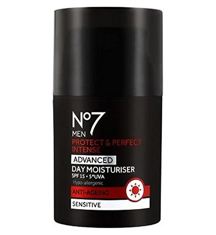 定期的気体の五十No7の男性が保護&完璧な強烈な高度な日の保湿Spf15 (No7) (x2) - No7 Men Protect & Perfect Intense ADVANCED Day Moisturiser SPF15 (Pack of 2) [並行輸入品]