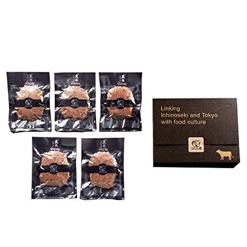 門崎熟成肉の専門店 格之進 黒格ハンバーグ 5個セット 【沖縄・その他離島へのお届け不可】