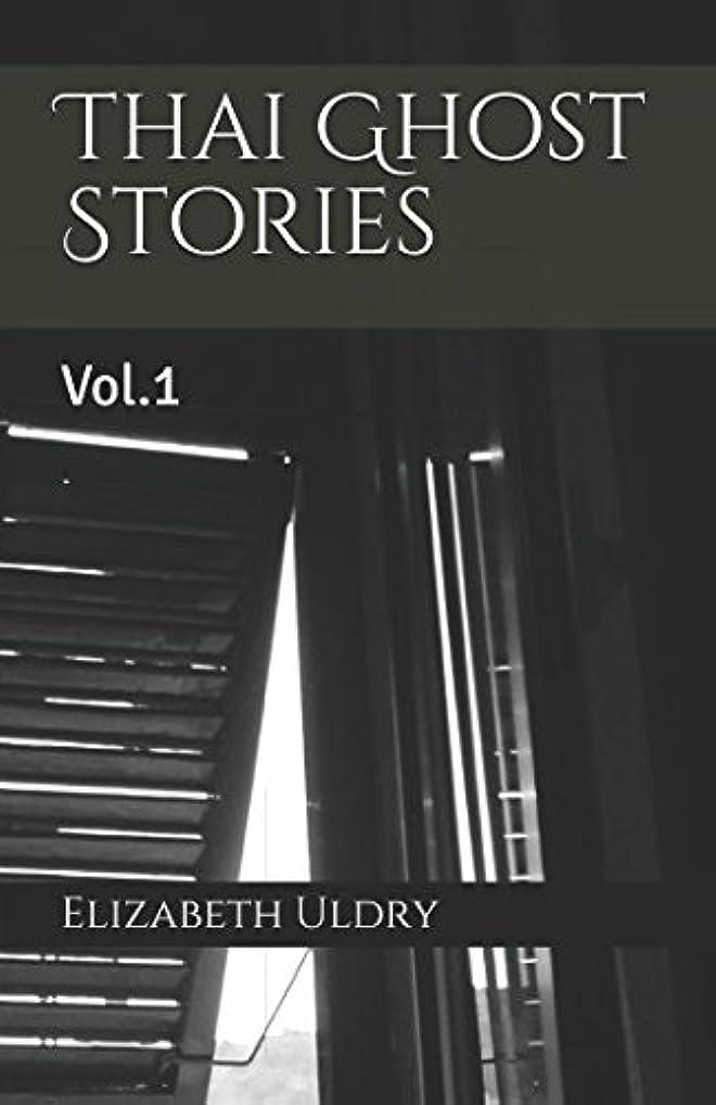 ロバ寝具つかまえるThai Ghost Stories: Vol.1