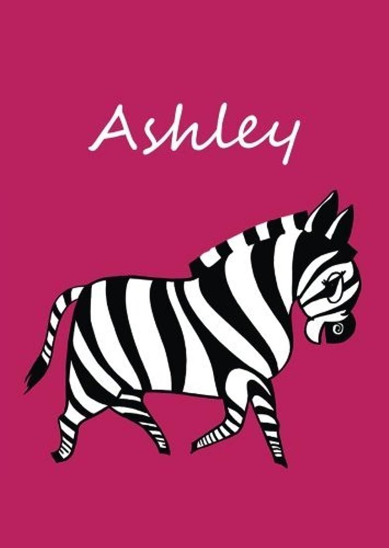 連鎖動機生命体Ashley: personalisiertes Malbuch / Notizbuch / Tagebuch - Zebra - A4 - blanko