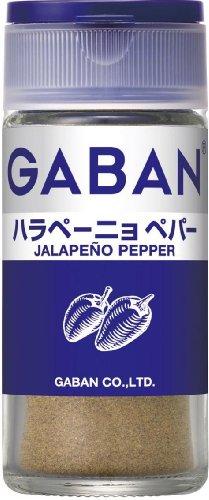 ギャバン ハラペーニョペパー 1g