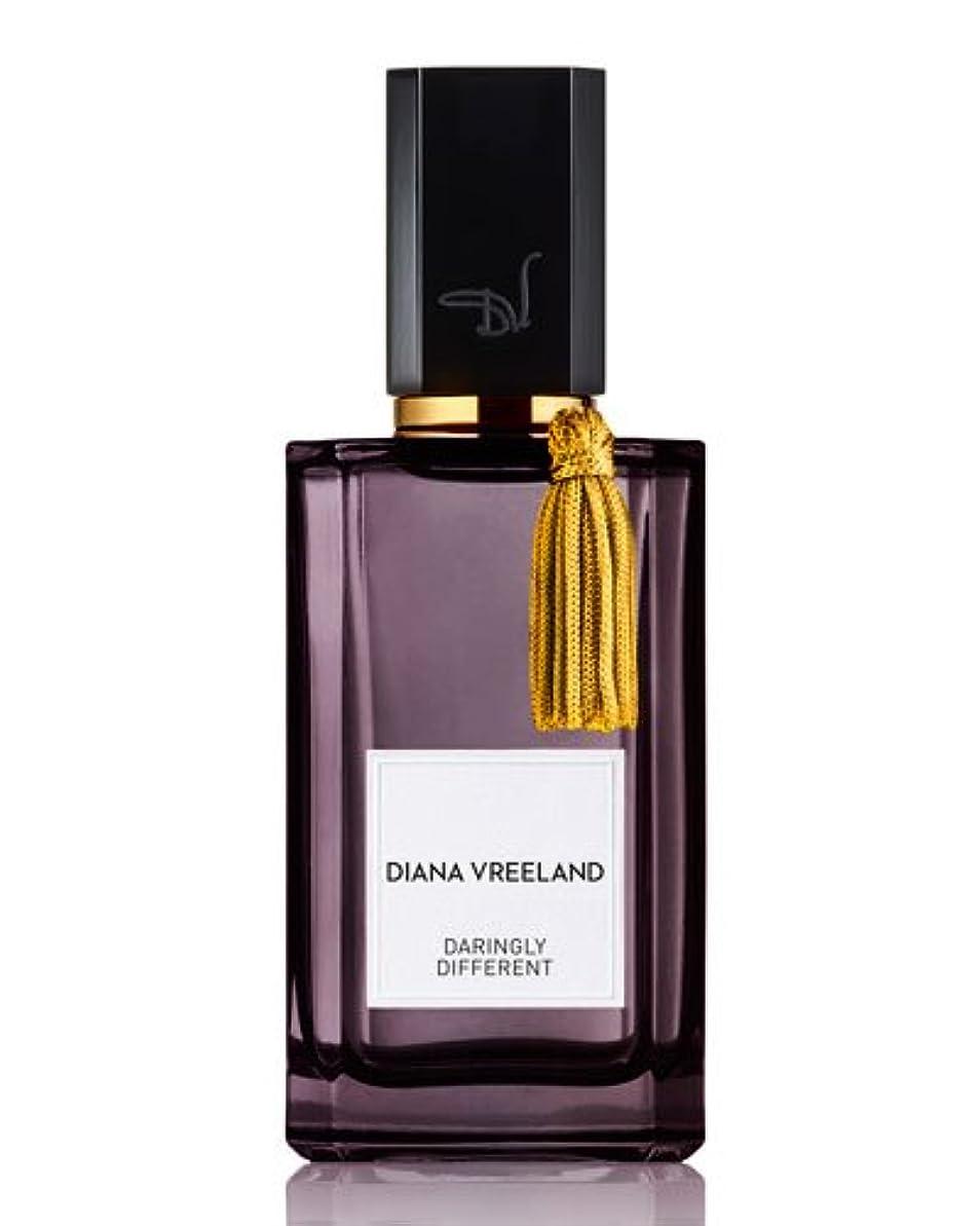 独裁ウイルス散文Diana Vreeland Daringly Different(ダイアナ ヴリーランド ダーリングリー ディファレント)1.7 oz (50ml) EDP Spray