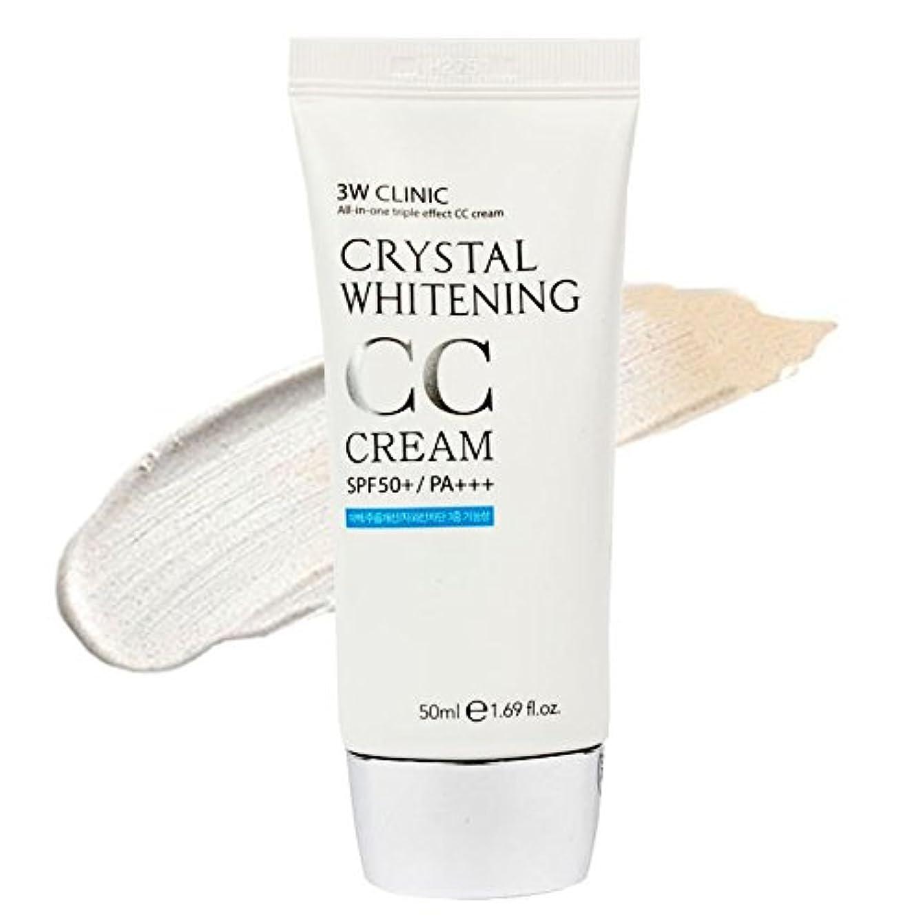凶暴なパキスタン人飢え3Wクリニック Crystal Whitening CC Cream SPF 50+/PA+++ - #01 Glitter Beige 50ml/1.69oz並行輸入品
