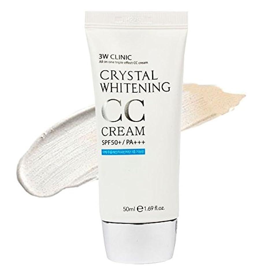 潤滑する操作可能請う3Wクリニック Crystal Whitening CC Cream SPF 50+/PA+++ - #01 Glitter Beige 50ml/1.69oz並行輸入品