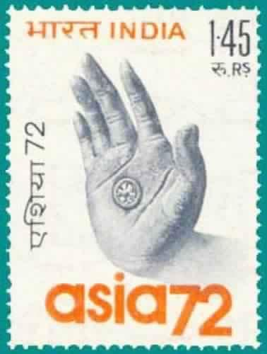 Sams Shopping Asian Trade Fair - Hand Trade Fair Event Sculpture Hand of Buddha Abhaya Mudra Coin Business Economics Rs 145 Stamp