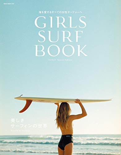 GIRLS SURF BOOK
