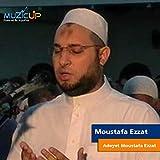 Alhamd Lelah Alzy Tawadaa Kol Sheaa