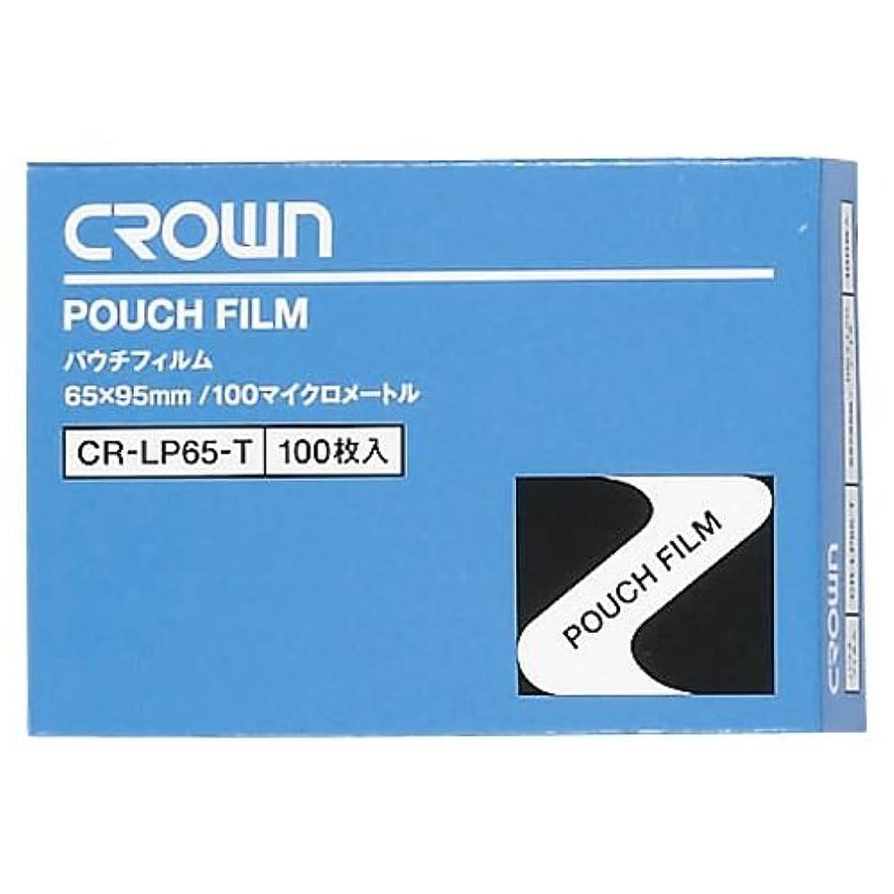 従来の答えうんざりクラウン パウチフィルム 定期券用 CR-LP65-T 00001013【まとめ買い10箱セット】