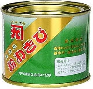 Kaneku Premium Wasabi 3.5oz