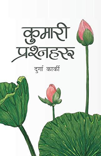 Kumari Prashnaharu (Nepali Edition)