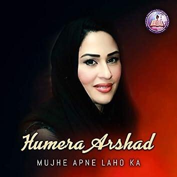 Mujhe Apne Laho Ka - Single
