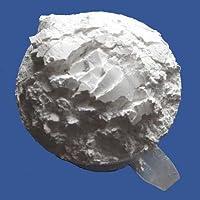 国産 ホタテ貝殻焼成パウダー(青森産ホタテ貝殻100%)詰替え用 1kg/チャック付PE袋入り