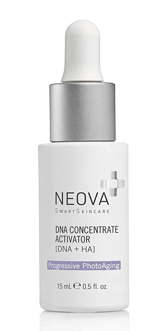 利得砲兵リーダーシップネオバ Progressive PhotoAging - DNA Concentrate Activator 15ml/0.5oz並行輸入品