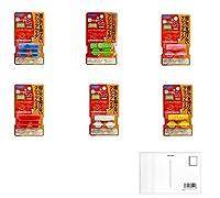 開かずピンちゃん2 赤・青・白・黄・ピンク・緑 バラエティセット + 画材屋ドットコムポストカードA