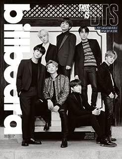 Billboard Magazine (February 17, 2018) BTS Cover
