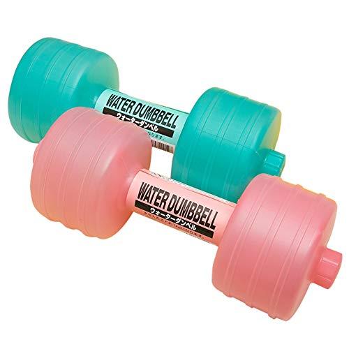 Leezo 1pc Hanteln Wasserflasche Polypropylen Kunststoff Doppelschicht versiegelter Deckel Injektion Bodybuilding Fitness Zubehör, Fitness Getränkeflaschen
