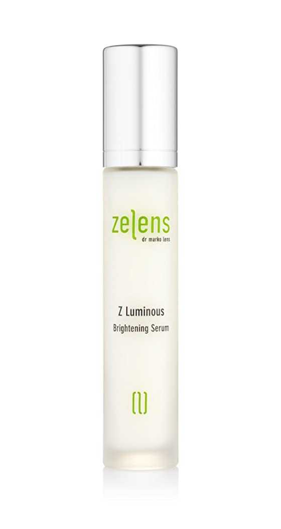 パフ排泄するガソリンZELENS Z Luminous Brightening Serum 30ml