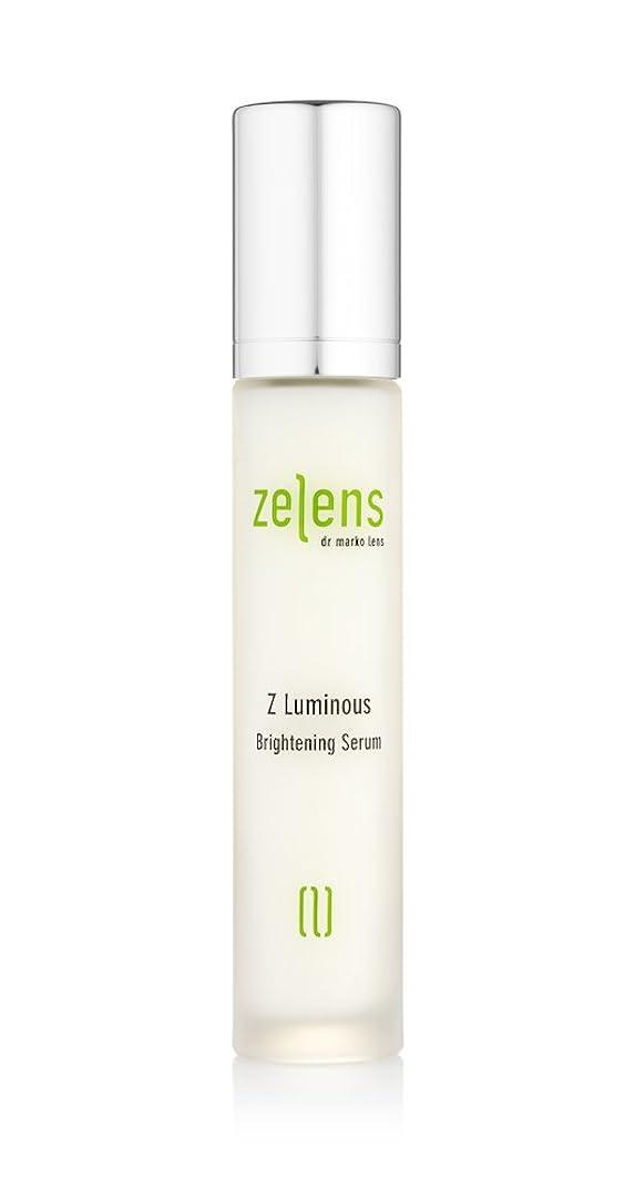 投げ捨てる甘い多様体ZELENS Z Luminous Brightening Serum 30ml
