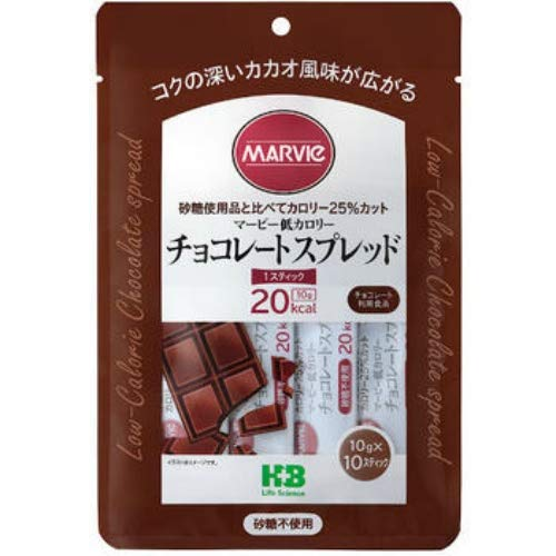 H+Bライフサイエンス マービー 低カロリー チョコレートスプレッド スティック 10本入