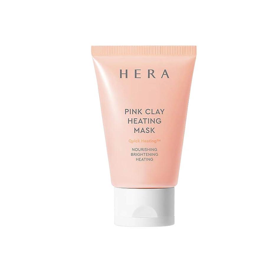 スタイルワックス壁紙【HERA公式】ヘラ ピンククレイ ヒーティング マスク 50mL/HERA Pink Clay Heating Mask 50mL