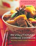 Authentic Chinese recipes - Hunan