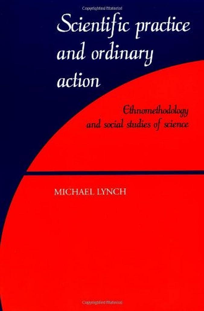 才能警告虫を数えるScientific Practice Ordinary Action
