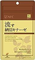 AFC(エーエフシー) ハートフルシリーズ 流す納豆キナーゼ 30日分(60粒)×6袋 Y0173