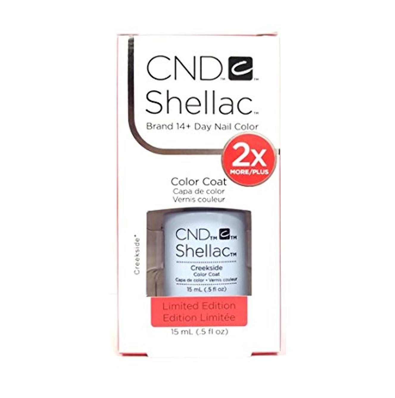 伝染病紛争どちらかCND Shellac - Limited Edition! - Creekside - 15ml / 0.5oz