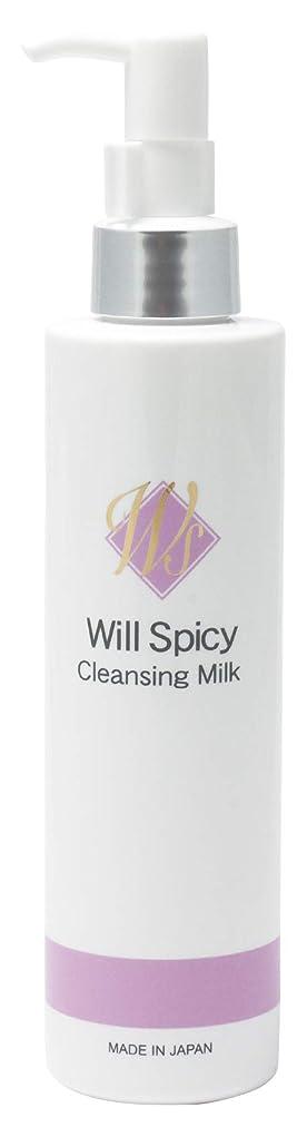 天使強制的ピークウイルスパイシークレンジングミルク