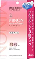 【15個セットでお得】ミノン アミノモイスト ぷるぷるしっとり肌マスク 22mL×4枚入×15個