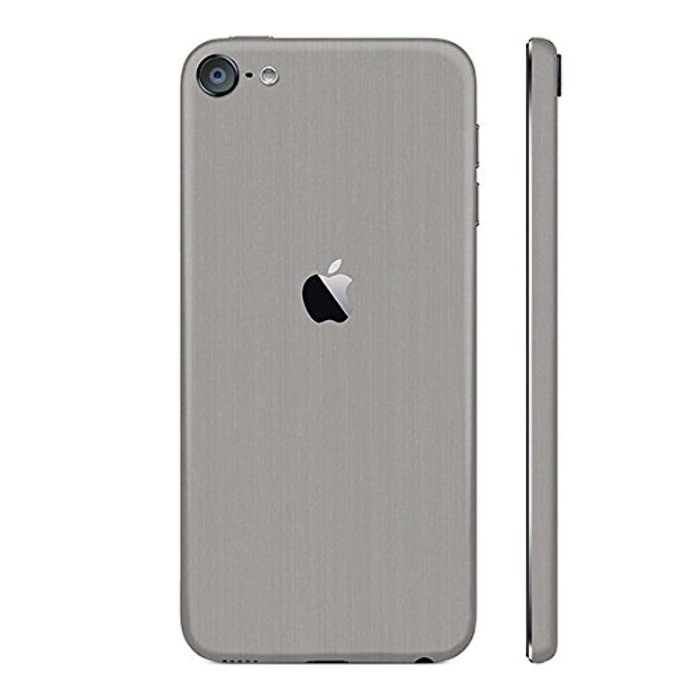キャベツトリッキー寝室iPod touch 第6世代 メタル調プレミアムスキンシール【ブラッシュドスチール】