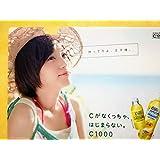 本田翼◆C1000 クリアファイル/シーセン レモンウォーターCM ハウスウェルネスフーズ (元タケダ 武田食品)
