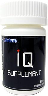 i-NatureIQサプリメント(60粒入り)
