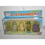 楽しいムーミン一家 ムーミン谷の仲間たち② 人形5体セット MADE IN JAPAN Moomin ユタカ yutaka テレスクリーン