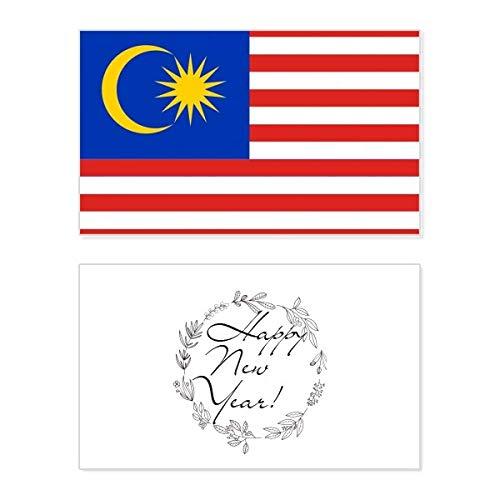 Maleisië Nationale Vlag Azië Land Nieuwjaarskaart Herdenkingsbericht Zegen