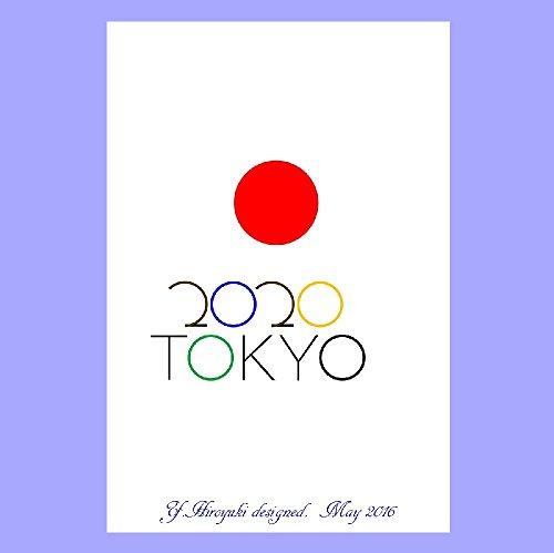 【神戸御影 moon design 2020 東京オリンピックデザイン 絵はがき】(厚手用紙、裏面無印刷、100枚セット)8350