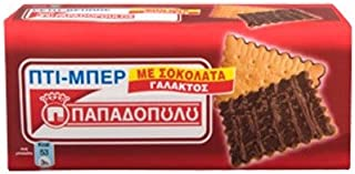 Petit Beurre (Pti-ber) - Papadopoulou Greek Biscuits with Milk Chocolate 3 X 200g