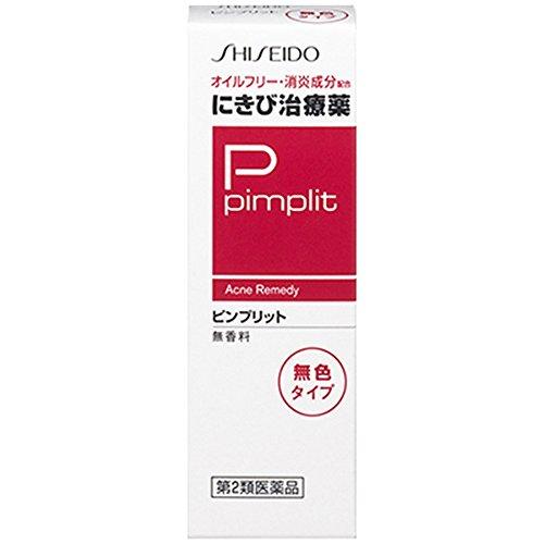 ピンプリットにきび治療薬【第2類医薬品】