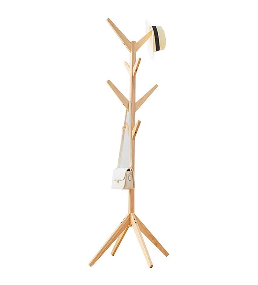 調停する意欲騒ぎシンプル寝室コートラック木製ハンガー着陸用ラック家庭用シンプルモダンアセンブリー(カラー:ウッドカラー)
