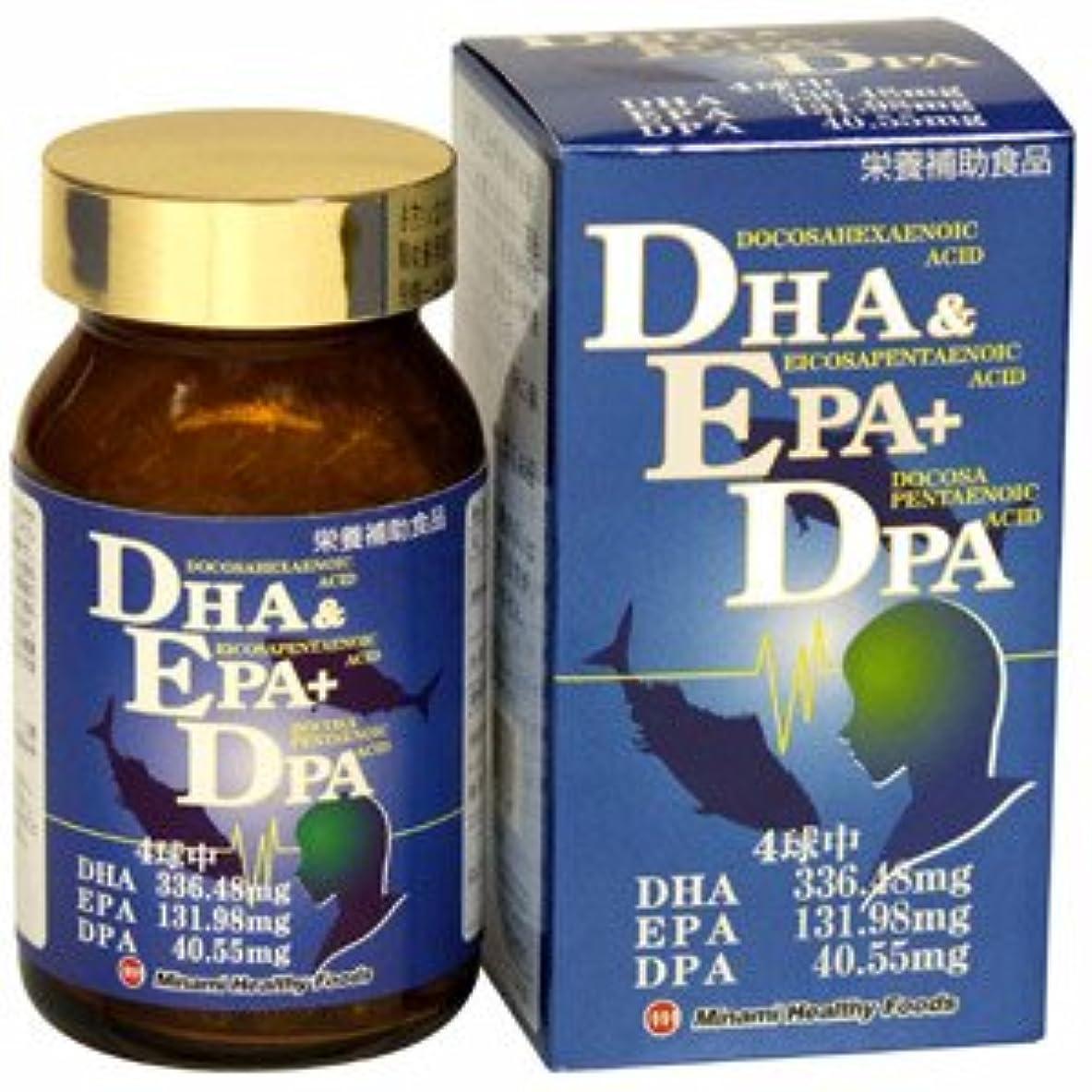 車モトリー磨かれたDHA&EPA+DPA(単品)ミナミヘルシーフーズ