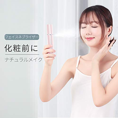 6004Kingdom安心の日本製ハンディーミストKC9980美顔器保湿携帯ナノミスト水分補給ミクロン