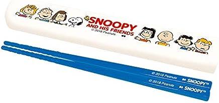 Baumwolle Ohnishi Ken Manufacturing Snoopy Lunchtasche mit Kordelzug Blau//Astronaut Snoopy aus Japan SLA-801