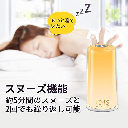 YABAE(ヤバエ)『光目覚まし時計』