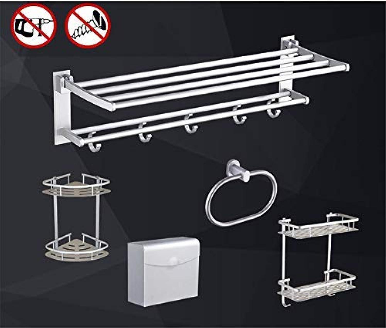 BAIF TowelRackQX Bathroom Shelf,Punch-Free Bathroom Bathroom Shelf Space Aluminum Bathroom Hardware Pendant Set Five-Piece E