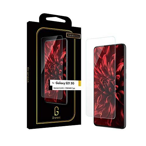 ビアッジ Galaxy S21 5G SC-51B/SCG09 超強化ガラス クリア GR-M21SG1G01 【Amazon限定ブランド】 ギャラクシー ガラスフィルム フィルム